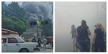 Все в диму: масштабна пожежа на ринку, злетілися всі рятувальники міста