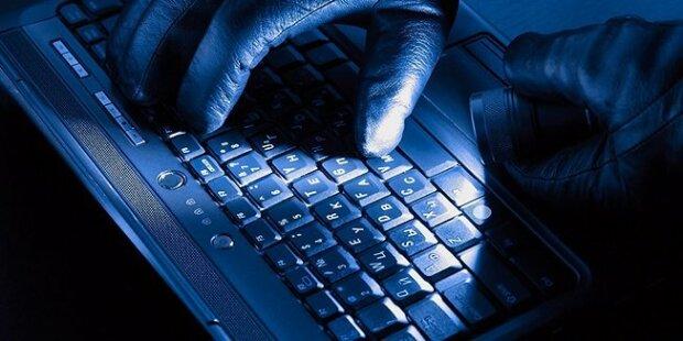 атака соцсетей украинцеватака соцсетей украинцев