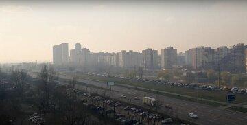 киев смог дым воздух