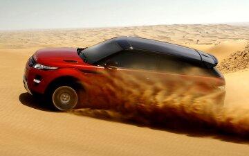 пустыня, авто