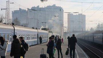 вокзал поезд