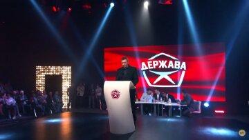 Партія «Держава» закликала українців виступити проти рішень влади на сьогоднішньому мітингу
