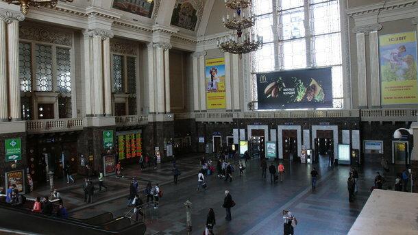 вокзал Киев