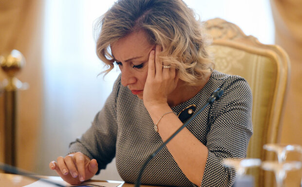 Захарова, МИД РФ