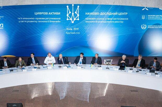 Україна зробила ще один крок до цифровізації економіки: визначаються стандарти інструментів блокчейна