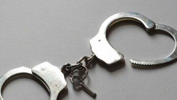 открытые наручники