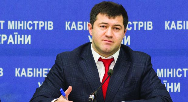 Насиров23