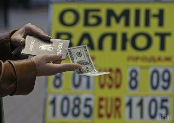валюта доллар обмен