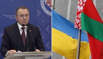 """Білорусь готується до санкціонного удару по Україні, хто потрапив до чорного списку: """"Без відповіді не залишимо"""""""
