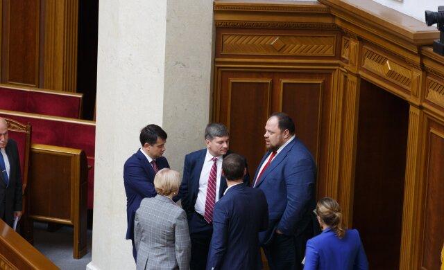 Руслан Стефанчук, Слуга народа, Рада