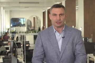 Кличко, Киев, онлайн