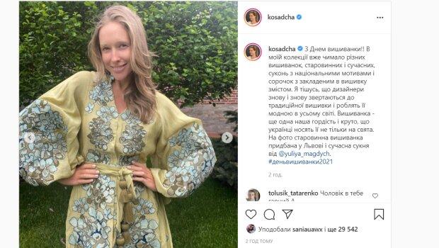 """Беременная Осадчая без макияжа замиловала украинцев новыми фото: """"Еще одна наша гордость"""""""