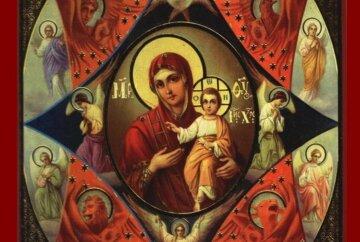 День чудотворной иконы Божьей Матери: о чем молиться 17 сентября, чтобы защитить себя и близких