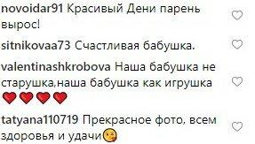 """Пугачова на прем'єрі шоу Кіркорова здивувала своїм зовнішнім виглядом: """"З Кузьміним стали немов близнюки"""", відео"""
