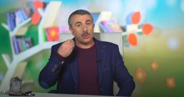 """Доктор Комаровский разъяснил, какие родинки опасны и что делать: """"Есть пять факторов"""""""