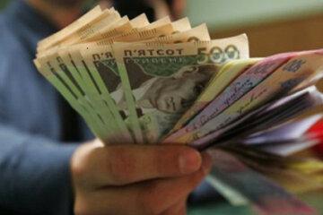 бюджет деньги гривна