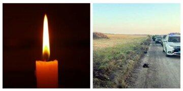 Сиротами залишилися 12 дітей: аварія на трасі Київ-Одеса забрала життя багатодітного батька