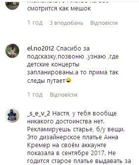 Волочкова нарядилась в «золото» и поразила видом, россияне в бешенстве: «Это уже перебор»