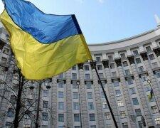 Закон Украины о государственном бюджете