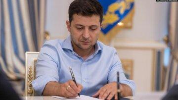 Владимир Зеленский, подпись