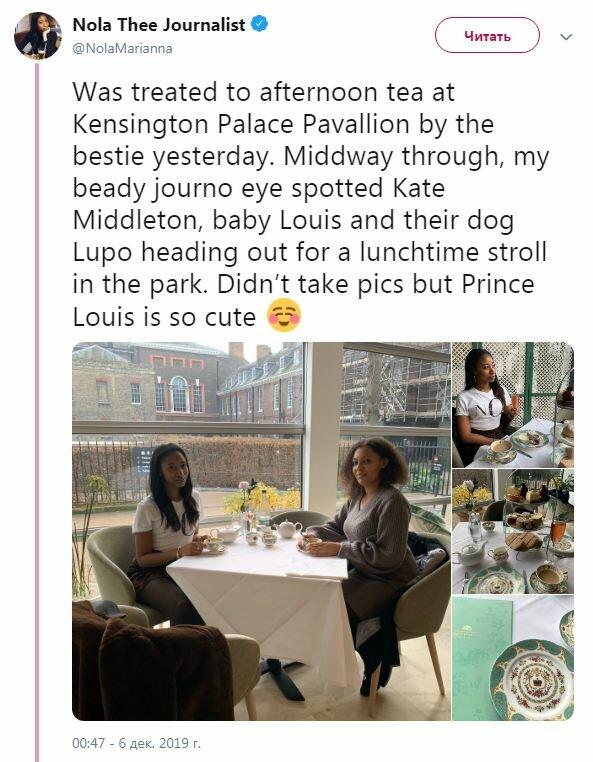 Кейт Миддлтон вместе с сыном заметили в неожиданном месте