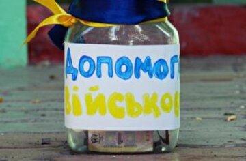 Українці віддали 1,5 млн грн на бійців АТО шахрайці (відео)