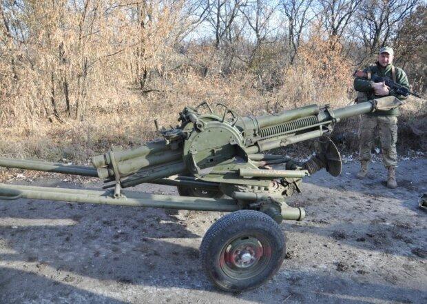 АТО Донбасс оружие