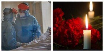 """Вірус забрав життя молодої харків'янки, її не могли госпіталізувати в лікарню: """"Ліжок немає"""""""