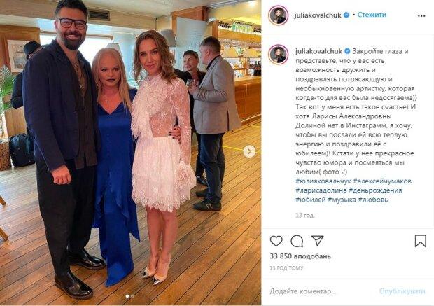 65-летняя Долина ошеломила видом на вечеринке с Пугачевой и Басковым: «В готику ударилась?»