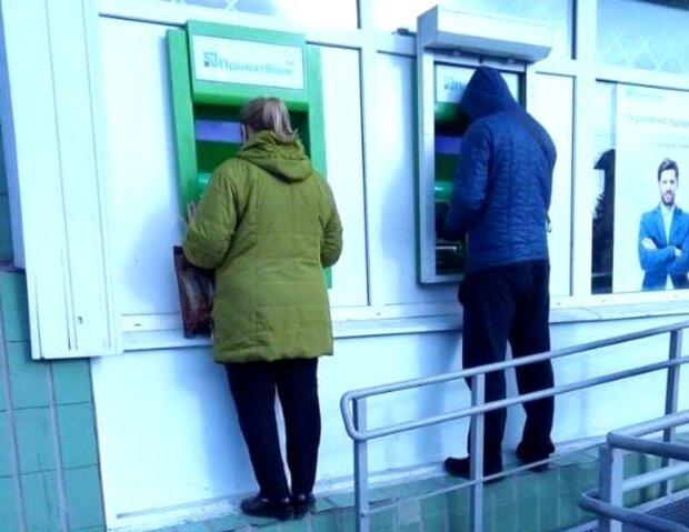 ПриватБанк, банкомат, термінал