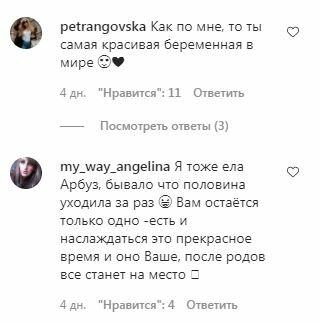 """Пополнение в семье Дмитрия Комарова, будущая мама покоряет красотой: """"Очень нежная"""", фото"""