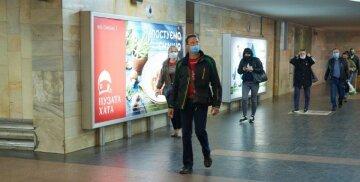 Харьков, метро, маски