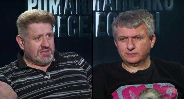 У нас нет сильного лобби за рубежом, которое помогло бы надавить и вернуть эти территории, - Бондаренко о Донбассе