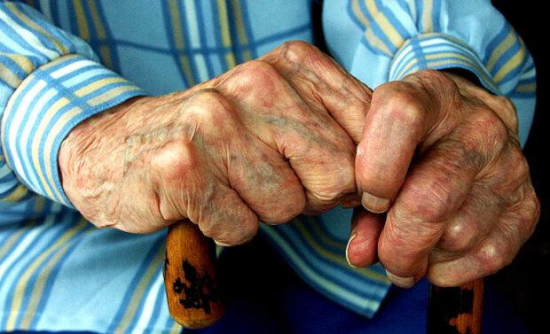 рука, старик, старушка