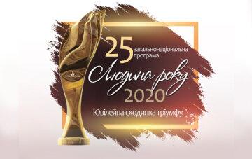ЛАУРЕАТИ ЗАГАЛЬНОНАЦІОНАЛЬНОЇ ПРОГРАМИ «ЛЮДИНА РОКУ-2020» в номінації «Промисловець року»