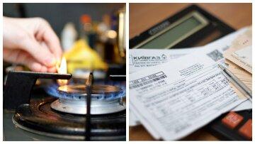 Тарифи на газ зростатимуть, постачальники здеруть по-максимуму: хто з українців платитиме за старою ціною