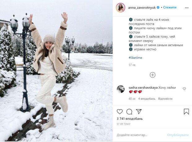 """Дочь больной раком Заворотнюк покорила зимним образом: """"Хочу лайки!"""""""