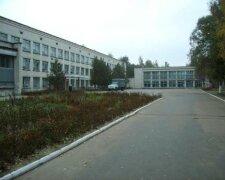 школа в Чернигове