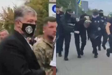 Порошенка атакували після параду на Хрещатику, втрутилася поліція: кадри НП