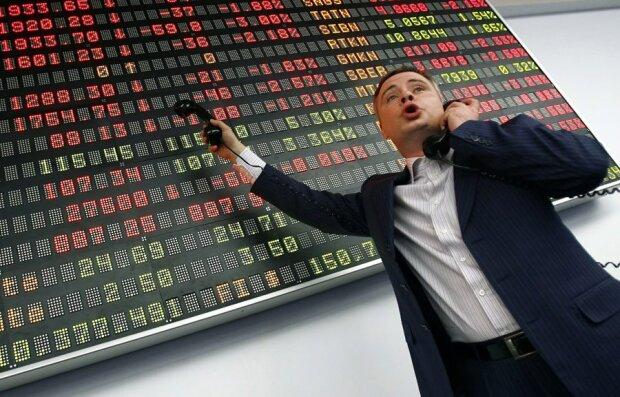 Брокер биржа курс валют