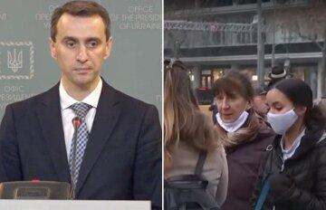 """Продление полного локдауна, в Минздраве предупредили украинцев: """"С 25 января..."""""""