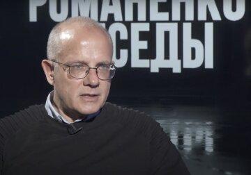 Коли Україна відмовлялася від ядерної зброї, можна було легко домовлятися про членство в НАТО, - Умланд