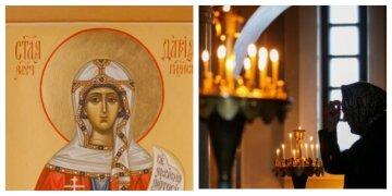 День пам'яті Святої Дарії: що ні в якому разі не можна робити 1 квітня, прикмети