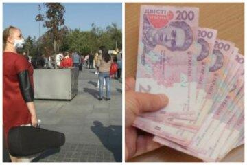 Українцям підвищать виплати до 50 тисяч: хто отримає більше за інших