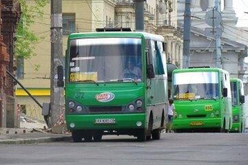 маршрутки, Харьков