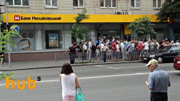 Банкир оставил без денег 14 тысяч украинцев (фото)