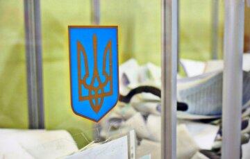 Выборы мэра Киева 2020: появился рейтинг фаворитов, результаты соцопроса