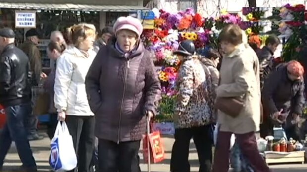 пенсионеры, пенсии
