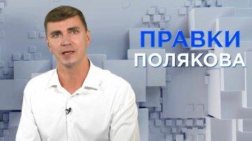 Конкретных сроков вступления нашей страны в НАТО Байден, как всегда, не озвучил, - Поляков