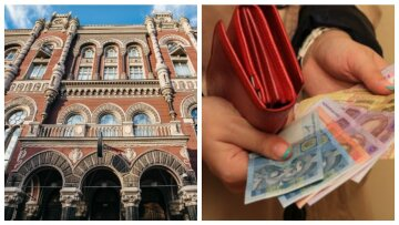 нбу гривна деньги банкноты